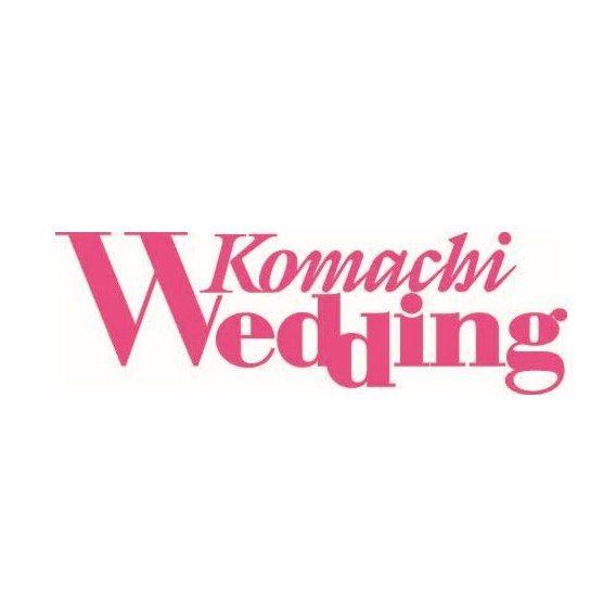 新潟の結婚情報誌 こまちウエディング編集部